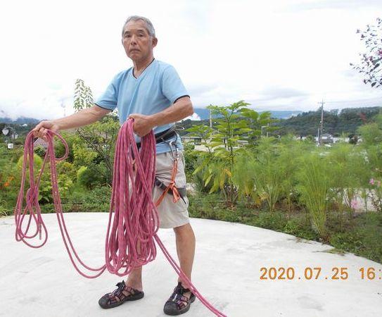 ロープの投下