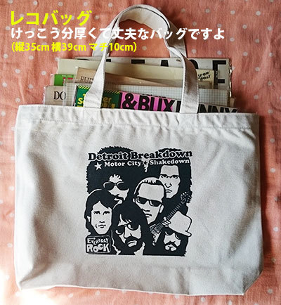 J. Geils Band Record Bag caricature
