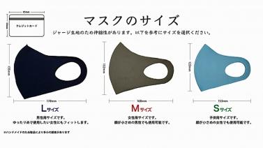 mobbys mask1