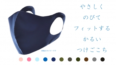 mobbys mask2