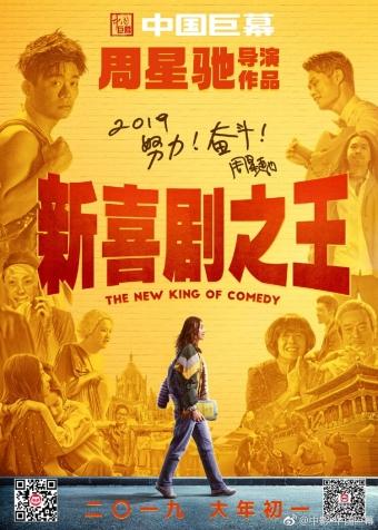 china20190205_05[1]