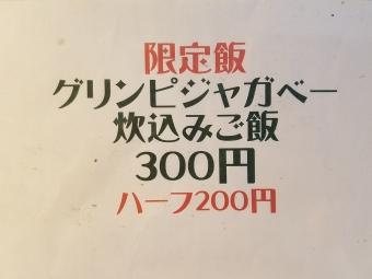 20200607222309c6f.jpg
