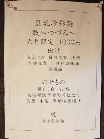 20200609203501098.jpg