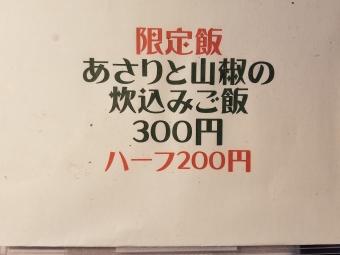 20200614153046c63.jpg