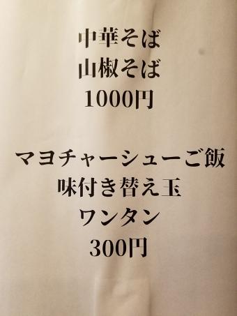 20200617201121d16.jpg