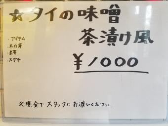 20200619194046e0d.jpg
