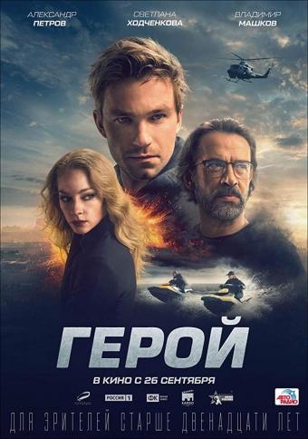 rodin-poster[2]