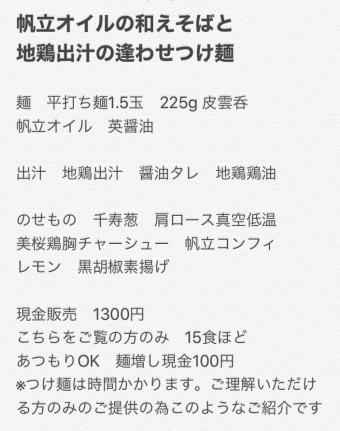 202006290034510f0.jpg