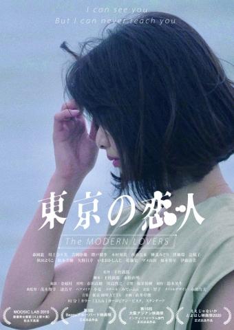 東京の恋人1[1]