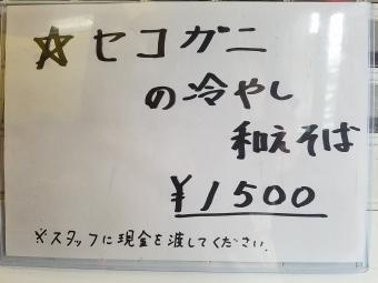 2020070401011476a.jpg