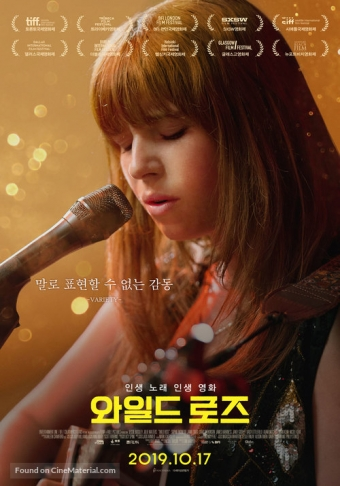 wild-rose-south-korean-movie-poster[1]