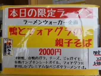 202007041245297c5.jpg