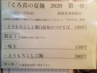202007042255239ab.jpg