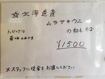 2020072119304678a.jpg