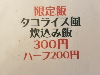 2020072421043858c.jpg