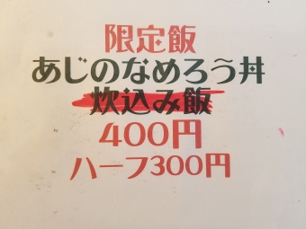 2020080123290139d.jpg