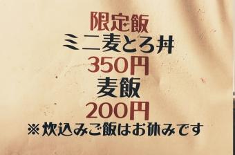 20200809224740388.jpg