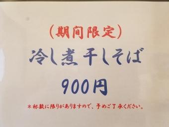 20200820191113bfb.jpg