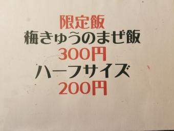 202008222241157bf.jpg