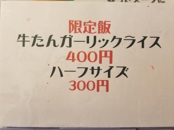 20200906200653cd3.jpg