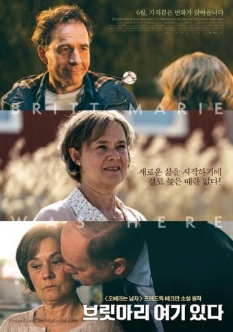 britt-marie-var-har-south-korean-movie-poster.jpg