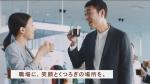 安藤聖 ネスカフェ ネスカフェアンバサダー 2019 0016