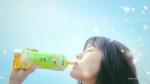 有村架純 伊藤園 お~いお茶「2020年 日本の春」篇 0006