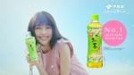 有村架純 伊藤園 お~いお茶「2020年 日本の春」篇 0013