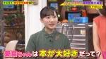 芦田愛菜 世界まる見え!テレビ特捜部 20191014_0001