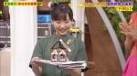 芦田愛菜 世界まる見え!テレビ特捜部 20191014_0002