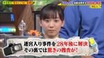 芦田愛菜 世界まる見え!テレビ特捜部 20191014_0026