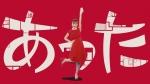 藤田ニコル アットホーム 「あった!モーメント」篇 0008