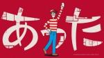 藤田ニコル アットホーム 「あった!モーメント」篇 0014