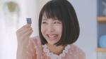 浜辺美波 メニコン 「1DAYだってメルスプラン」篇 0006