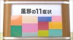 波瑠 全薬工業 ジキニンファースト「11症状叩き」篇 0009