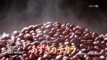 東亜優 桐灰 ずきのチカラ「働き過ぎた目に」篇 0005