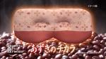 東亜優 桐灰 あずきのチカラ「働き過ぎた目に」篇 0006