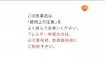 広瀬すず gsk コンタック 「新バキューン」篇 0014