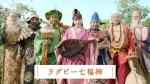 広瀬すず 富士フィルム 「お正月を写そう♪2020 ラグビー七福神・音チェキ」篇 0020
