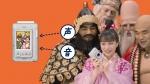 広瀬すず 富士フィルム 「お正月を写そう♪2020 ラグビー七福神・音チェキ」篇 0022