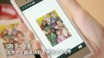 広瀬すず 富士フィルム 「お正月を写そう♪2020 ラグビー七福神・音チェキ」篇 0025