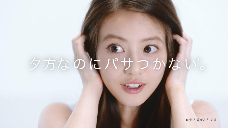 今田美桜の写真集がいよいよ発売!キュートすぎる容姿と博多弁に佐藤二 ...