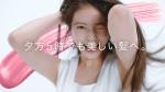 今田美桜 P&G パンテーン 夕方5時でも美しい髪へ「パサつき」篇 0008