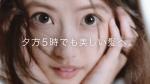 今田美桜 P&G パンテーン 夕方5時でも美しい髪へ「パサつき」篇 0009