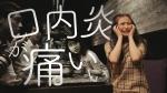 今田美桜 第一三共ヘルスケア トラフルダイレクトa「焼肉デート」篇 0006