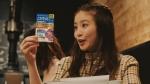 今田美桜 第一三共ヘルスケア トラフルダイレクトa「焼肉デート」篇 0007