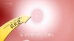 今田美桜 第一三共ヘルスケア トラフルダイレクトa「焼肉デート」篇 0011