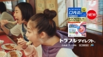 今田美桜 第一三共ヘルスケア トラフルダイレクトa「焼肉デート」篇 0012