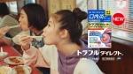 今田美桜 第一三共ヘルスケア トラフルダイレクトa「焼肉デート」篇 0013