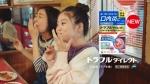 今田美桜 第一三共ヘルスケア トラフルダイレクトa「焼肉デート」篇 0014
